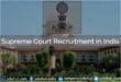 Supreme Court Recruitment